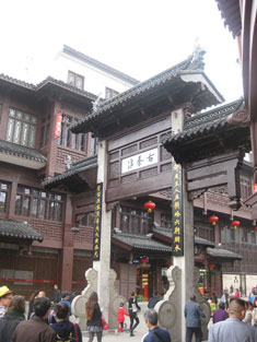 images/gallerien/china/tag6/stadt3.jpg