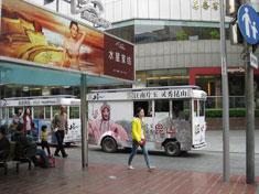 images/gallerien/china/tag2/bushaltesstelle.jpg