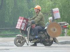 images/gallerien/china/tag6/mofa1.jpg